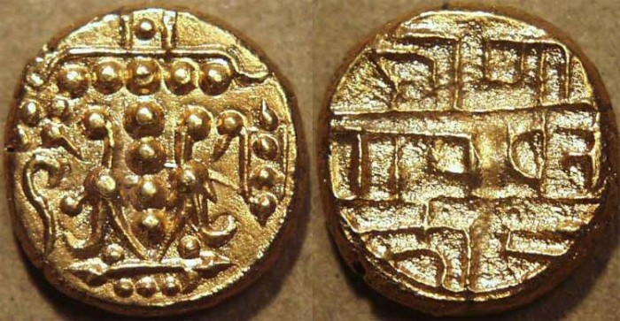 "World Coins - INDIA, ALUPAS of UDUPI: ""Pandya Dhanamjaya"" Gold pagoda or gadyana. RARE+SUPERB!"
