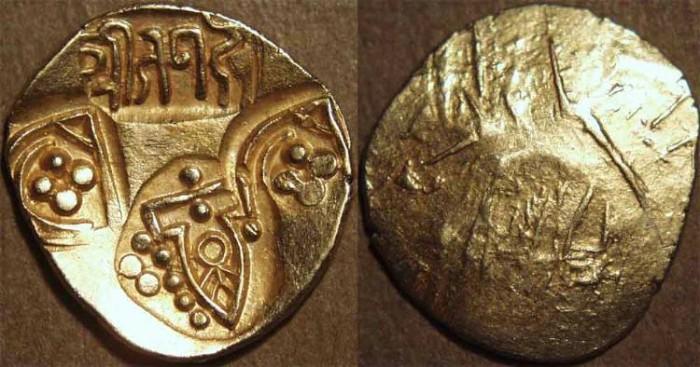 World Coins - INDIA, PARAMARAS of VIDARBHA, Jagadeva (12th century) Gold pagoda. SUPERB and VERY RARE!