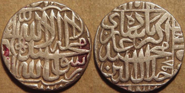 World Coins - INDIA,MUGHAL, Jalal-ud-din Muhammad Akbar (1556-1605) AR rupee, Agra, AH 980. CHOICE!