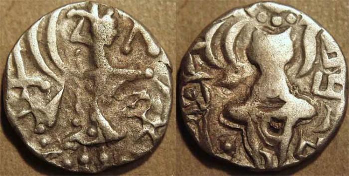 Ancient Coins - INDIA, KIDARITES of KASHMIR, Pratapaditya II  base Gold dinar. CHOICE!