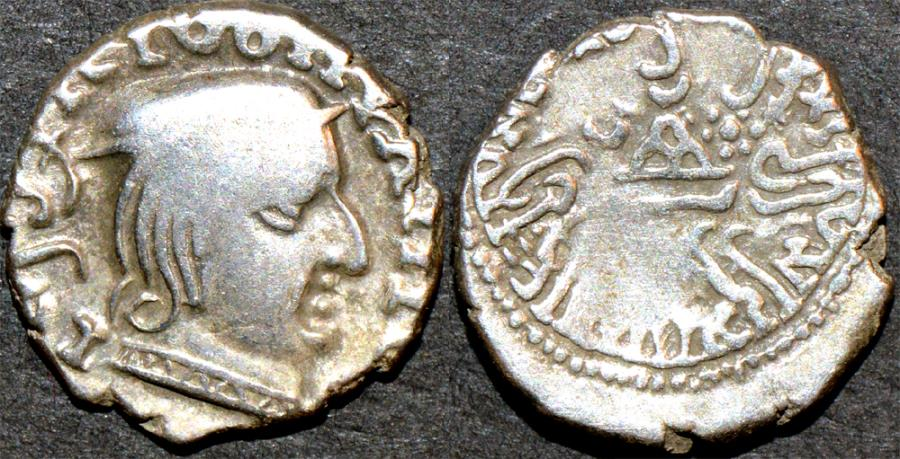 Ancient Coins - INDIA, WESTERN KSHATRAPAS: Damajadasri II (232-233 CE) Silver drachm, year S. 154. RARE & CHOICE!