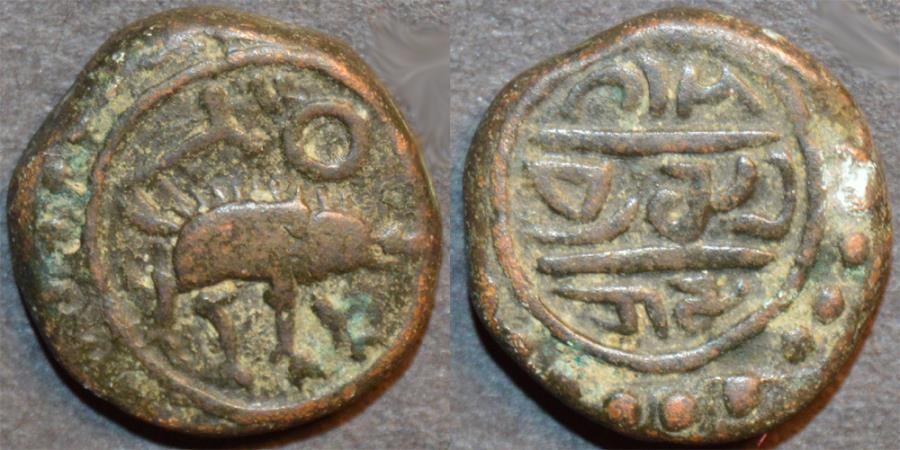 World Coins - INDIA, VIJAYANAGAR, Tirumalaraya: Copper jital, Boar type. RARE and CHOICE!