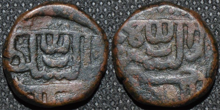 World Coins - INDIA, GOLCONDA: QUTB SHAHIS, Abdallah Qutb Shah (1626-72) AE fals, GG Q70. CHOICE!