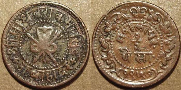 World Coins - INDIA, GWALIOR, Madho Rao (1886-1925) Copper 1/2 paisa, VS 1957