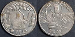 "World Coins - INDIA, SIKH, Silver or Billon temple token, year ""1804"", Herrli T6 var, CHOICE!"