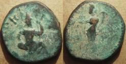 Ancient Coins - INDIA, KUSHAN: Huvishka AE tetradrachm, cross-legged King / Ardochsho, RARE!