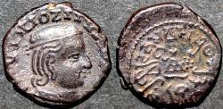 Ancient Coins - INDIA, WESTERN KSHATRAPAS: Isvaradatta (242-43 CE?) Silver drachm, year 1. SCARCE & CHOICE