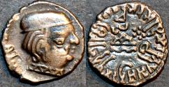 Ancient Coins - INDIA, WESTERN KSHATRAPAS: Visvasena (292-304 CE) Silver drachm, as Kshatrapa, year S. 221. CHOICE!