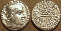 Ancient Coins - INDIA, WESTERN KSHATRAPAS: Prithvisena (222 CE) Silver drachm. VERY RARE and CHOICE!
