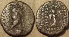 Ancient Coins - PARTHIA, GOTARZES I (c 95-90 BCE) AE dichalkon, Rhagae, Sell 33.14. VERY RARE!