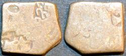 Ancient Coins - INDIA, MAURYA or SUNGA: Series VII Silver punchmarked karshapana, GH 595. RARE!