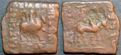 Ancient Coins - INDIA, INDO-SCYTHIAN: Azes I AE pentachalkon: Mounted king/Bull. SCARCE & BARGAIN-PRICED!