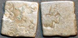 Ancient Coins - INDIA, MAURYA: Series VIb punchmarked silver karshapana, GH 570 with unusual Bull reverse mark!