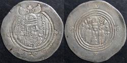 Ancient Coins - ARAB-SASANIAN: imitation Khusru AR drachm, SK (Sakastan), AH 85. CHOICE!