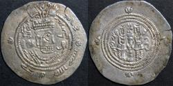 Ancient Coins - ARAB-SASANIAN: time of 'Abd al-Malik ibn Marwan AR drachm, Khusru type, SK (Sakastan), c. AH 70-79, CHOICE!