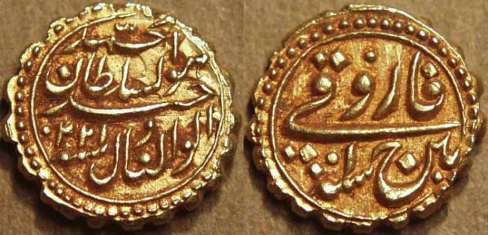 Ancient Coins - INDIA, KINGDOM OF MYSORE: Tipu Sultan (1782-1799) Gold pagoda, Patan, AM 1220. SUPERB!