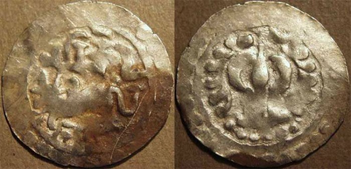 World Coins - INDIA, CANDRAS of HARIKELA: Bull type Silver unit, late type. SCARCE and CHOICE!
