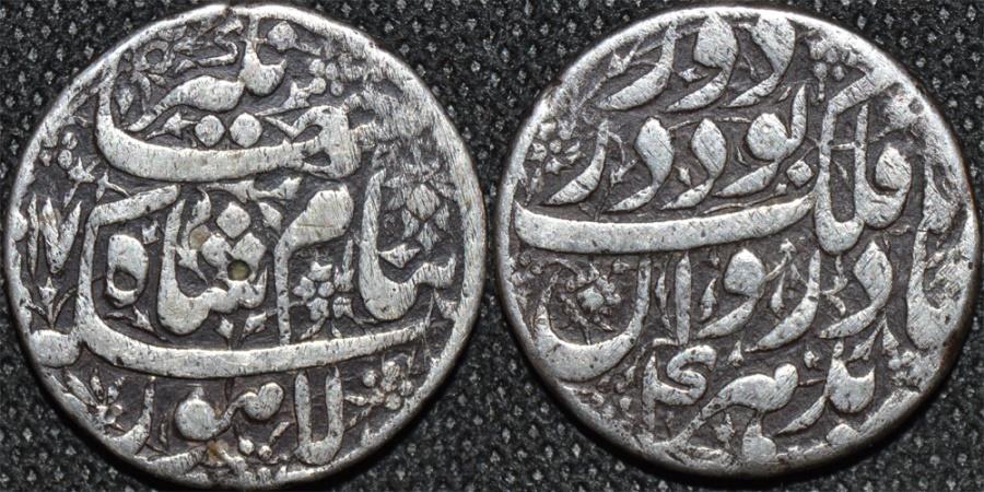 "World Coins - INDIA, MUGHAL, Jahangir (1605-28) AR sawai (one and a quarter rupees), ""ta falak"" couplet type, Lahore, AH 1017, RY 4. RARE and CHOICE!"