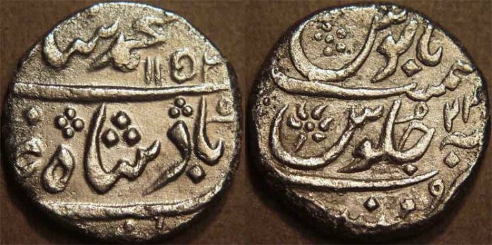 Ancient Coins - BRITISH INDIA, BOMBAY PRESIDENCY: Silver rupee in the name of Muhammad Shah (1719-1748), Munbai, RY 24. UNLISTED + CHOICE!