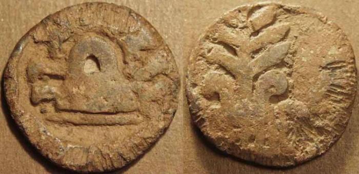 World Coins - INDIA, CHUTUS of BANAVASI: Sivalananda Lead unit, type 2. RARE!