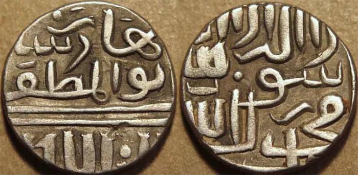 Ancient Coins - INDIA, MALWA SULTANS, Baz Bahadur (1555-1562) Silver tanka, RR and SUPERB! Goron-Goenka plate coin!