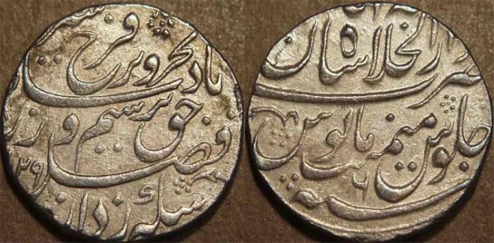 Ancient Coins - INDIA, MUGHAL, Farrukhsiyar (1713-19) AR rupee, Shahjahanabad, AH 1129, RY 6. CHOICE!
