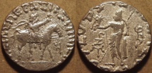 INDO-SCYTHIAN, AZES II Silver tetradrachm, Zeus left type, Senior 105.412T. CHOICE!