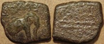 Ancient Coins - INDIA, SANGAM ERA CHERAS: Later Elephant type copper unit. RARE and CHOICE!