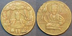 World Coins - INDIA, SIKH, Brass temple token, no date, Herrli ---, CHOICE!
