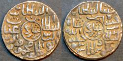 World Coins - INDIA, BENGAL SULTANATE, Ghiyath al-Din Mahmud (1532-38) Silver tanka, mintless type, B919, SCARCE & CHOICE!