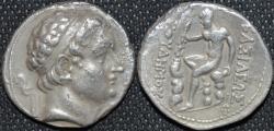 Ancient Coins - BACTRIA (BAKTRIA): Euthydemos (Euthydemus) I AR tetradrachm. BARGAIN-PRICED!