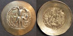 Ancient Coins - INDIA, ALCHON HUNS, Adomano AV dinar. SCARCE and CHOICE!