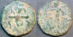 Ancient Coins - INDIA, KUSHAN: Huvishka AE tetradrachm, King on couch / Mao, middle weight type