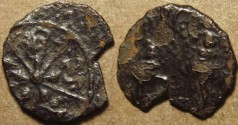 "Ancient Coins - INDIA, KADAMBAS of BANAVASI: ""Sri Manarashi"" potin unit with CONCH reverse. RARE!"