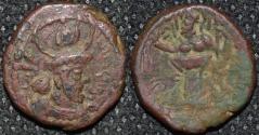 Ancient Coins - INDIA, KUSHANO-SASANIAN, Peroz II Kushanshah: Copper drachm, neat type. SCARCE & CHOICE!