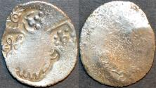 Ancient Coins - INDIA, MAGADHA: Series I AR punchmarked karshapana GH 219. RARE & BARGAIN-PRICED!