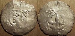 Ancient Coins - INDIA, Akaras of Samatata: Bhadrakara AR 64-ratti. VERY RARE!