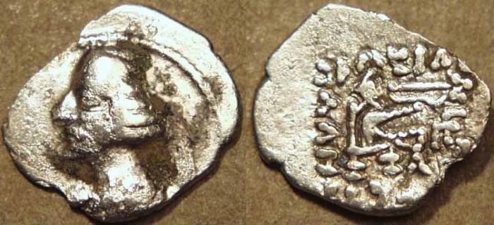 Ancient Coins - PARTHIA, ORODES II (57-38 BCE) Silver obol, Rhagae, Sell 48.16. RARE!