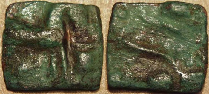 World Coins - INDIA, SANGAM AGE MALAYAMAN (C 1ST-3RD CENTURY): Anonymous Copper unit. Horse at altar. VERY RARE!