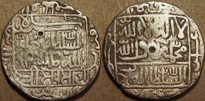 World Coins - INDIA, DELHI SULTANATE, Sher Shah Suri (1538-45) Silver rupee, mintless type, AH 946.