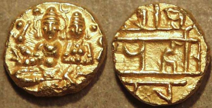 World Coins - INDIA, Vijayanagar: Hari Hara II (1377-1404) Gold half pagoda, Uma-Mahesvara type, Siva with parasu or axe. SUPERB!
