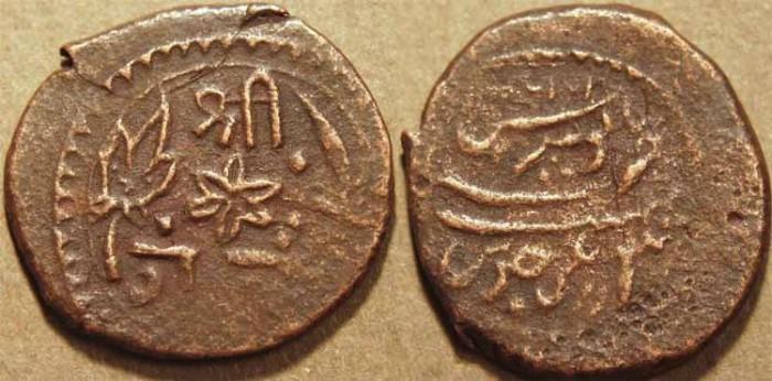 World Coins - INDIA, Baroda, Ganpat Rao (1847-56) Copper paisa, Amreli mint.