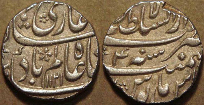 World Coins - INDIA, MUGHAL, Shah Alam Bahadur (1707-1712) AR rupee, Lahore, AH 1121, RY 4, SCARCE and SUPERB!