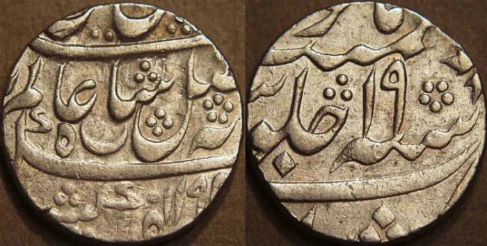 """Ancient Coins - BRITISH INDIA, BENGAL PRESIDENCY: Silver rupee in the name of Shah Alam II, Murshidabad, AH 1195, RY """"19."""" CHOICE!"""