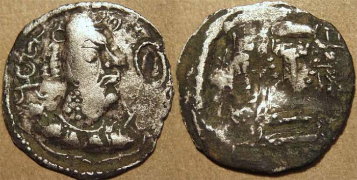 Ancient Coins - INDIA, ALCHON HUNS, Anonymous post-Mehama Silver drachm, Göbl 70. Crude style type. SCARCE and CHOICE!