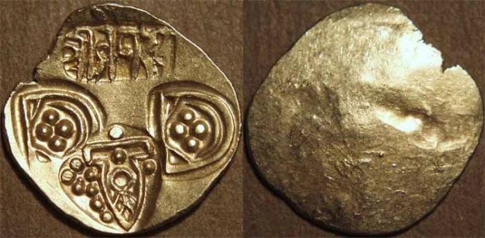 World Coins - INDIA, PARAMARAS of VIDARBHA, Jagadeva (12th century) Gold pagoda. CHOICE and VERY RARE!
