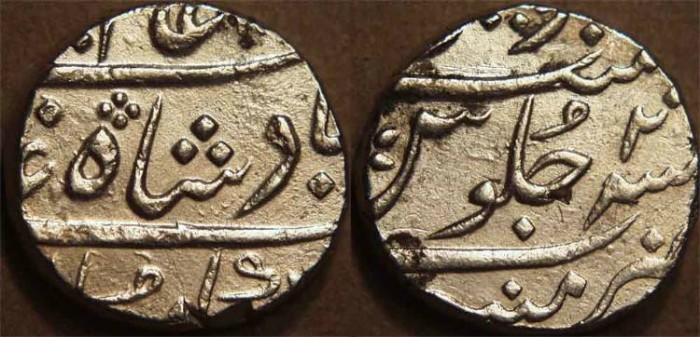 Ancient Coins - BRITISH INDIA, BOMBAY PRESIDENCY: Silver rupee in the name of 'Alamgir II (1754-1759), Munbai, RY 2. SCARCE + SUPERB!