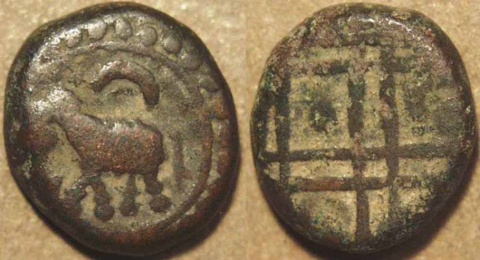 World Coins - INDIA, KINGDOM of MYSORE, Devaloy Devaraja (1731-61), regent for Immadi Krishna Raja Wodeyar II (1734-66) Copper kasu, Elephant type, with crescent. CHOICE!
