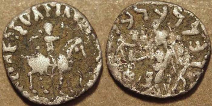 Ancient Coins - Indo-Scythian: Azes II AR drachm