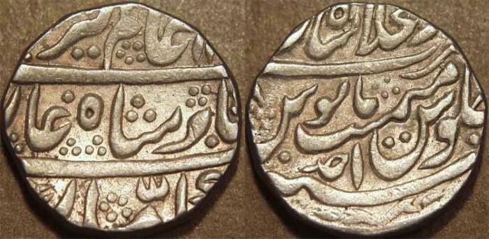 Ancient Coins - INDIA, MUGHAL, Aziz-ud-din 'Alamgir II (1754-59) AR rupee, Shahjahanabad, RY 1. CHOICE!